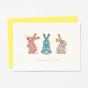 Quilling Pastel Bunnies Easter Card