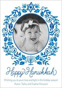 Hanukkah Frame Photo...