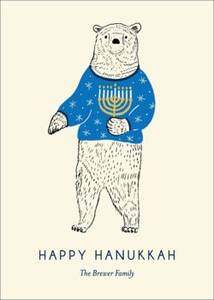 Hanukkah Bear Holiday Card